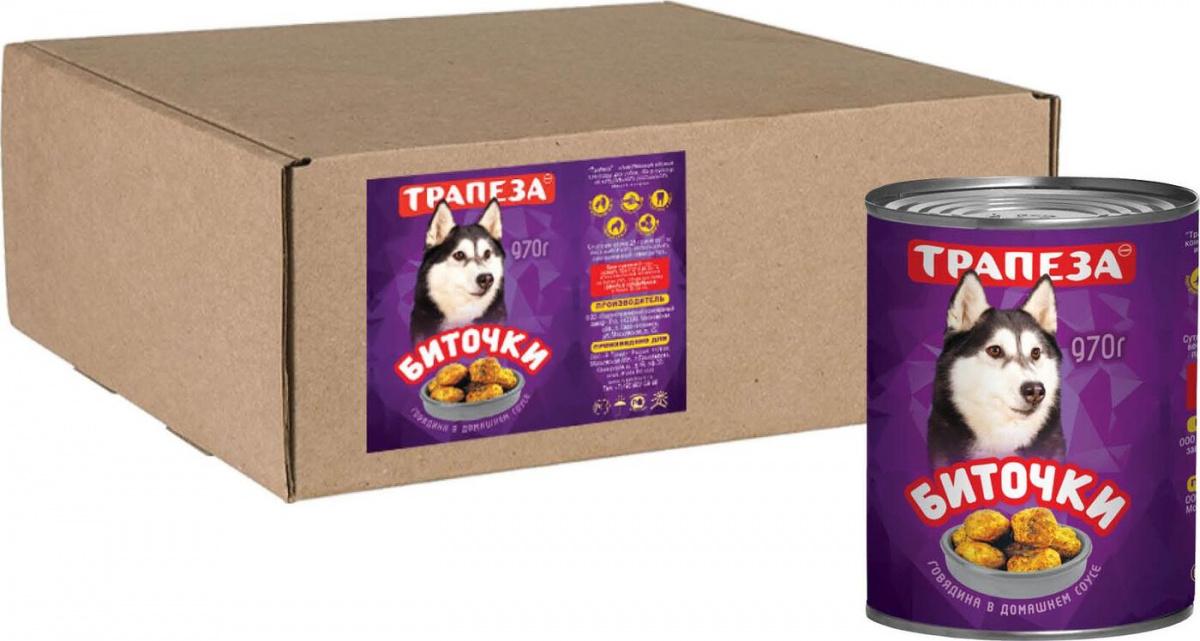 Консервы для собак Трапеза Биточки, говядина в домашнем соусе, 970г
