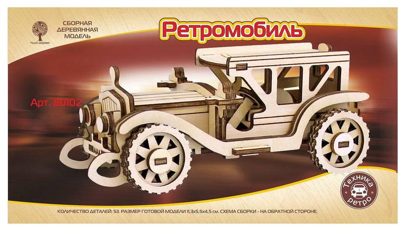 Купить Модель деревянная сборная VGA Wooden Toys Ретромобиль-2 mini 80102, Чудо-Дерево, Модели для сборки