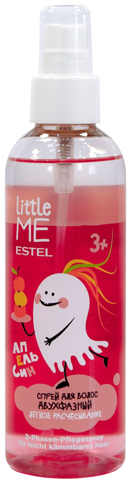 Спрей двухфазный детский для волос Estel Легкое расчесывание Апельсин 200 мл