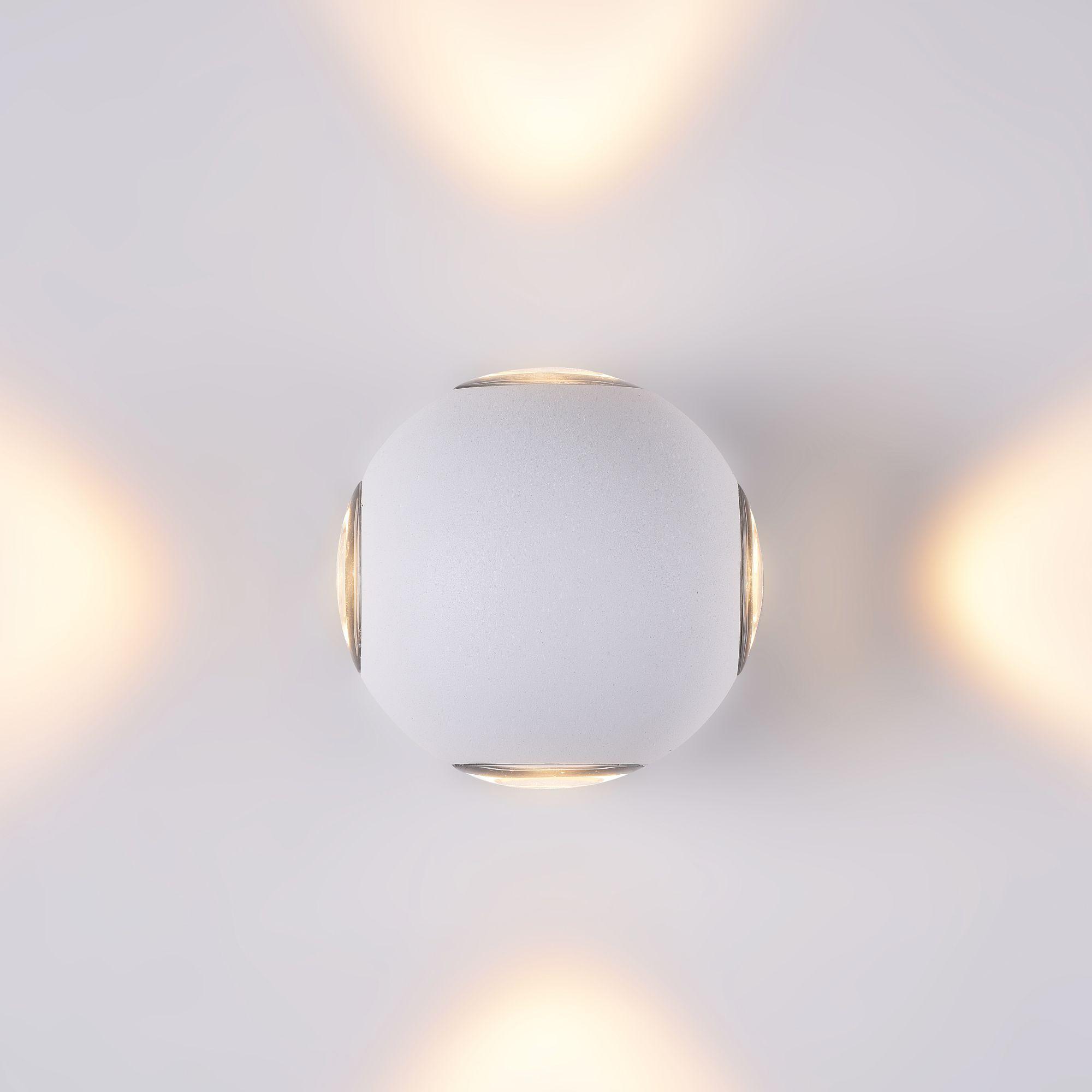 Настенный светильник Maytoni O575WL L12W