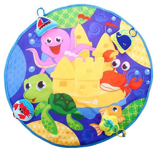 Купить Развивающий коврик Подвадная сказка, 4 мягкие игрушки, D80см Крошка Я, Развивающие коврики и центры