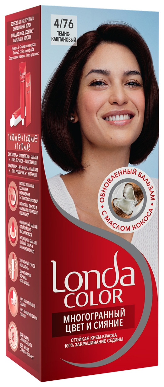 Краска для волос Londa Сolor 4/76 Темно-каштановый 110 мл