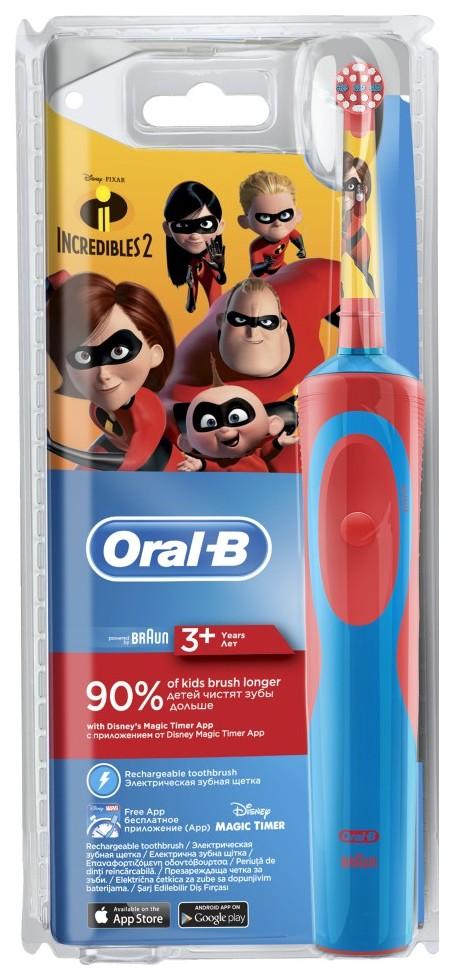 Электрическая зубная щетка Braun Oral-B Vitality D12 Суперсемейка