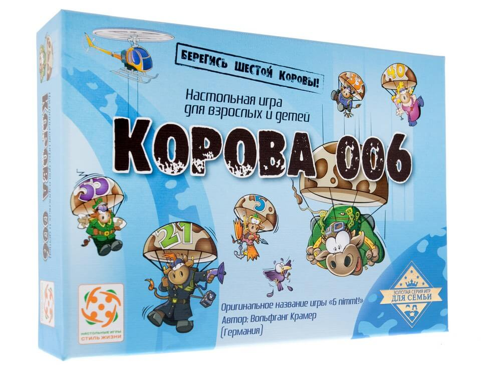 Настольная игра Стиль жизни Корова 006 УТ100002640