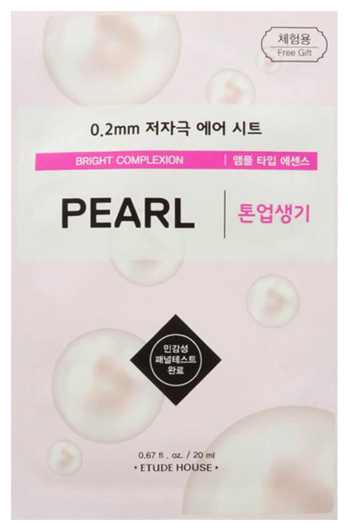 Маска для лица Etude House 0,2 Therapy Air Mask Pearl 20 мл