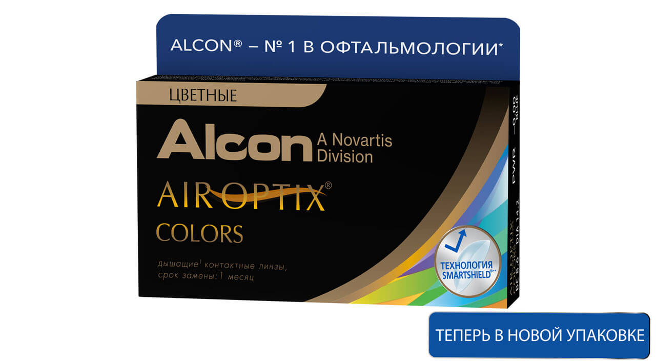 Контактные линзы Air Optix Colors 2 линзы -2,00 blue