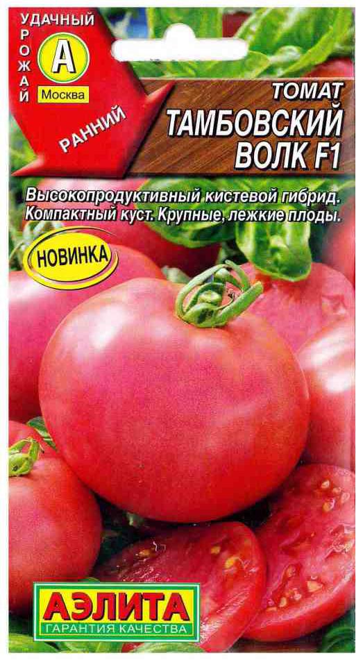 Семена Томат Тамбовский волк F1, 0,05