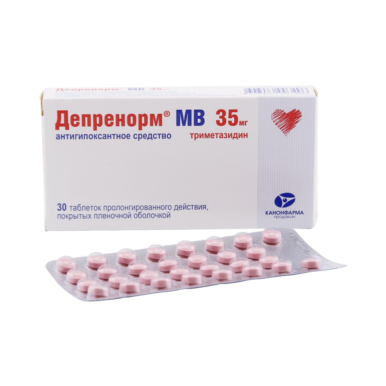 Депренорм МВ таблетки пролонг 35 мг 30 шт.