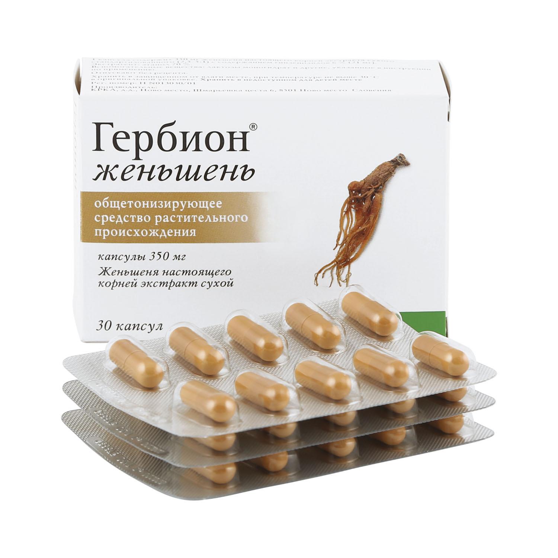 Гербион женьшень капсулы 350 мг 30 шт.