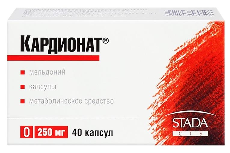 Кардионат капсулы 250 мг 40 шт.