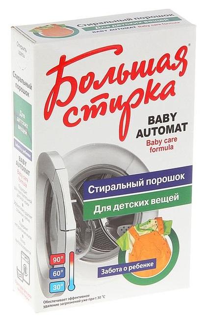 Стиральный поршок Большая стирка автомат для детского белья 400 г.
