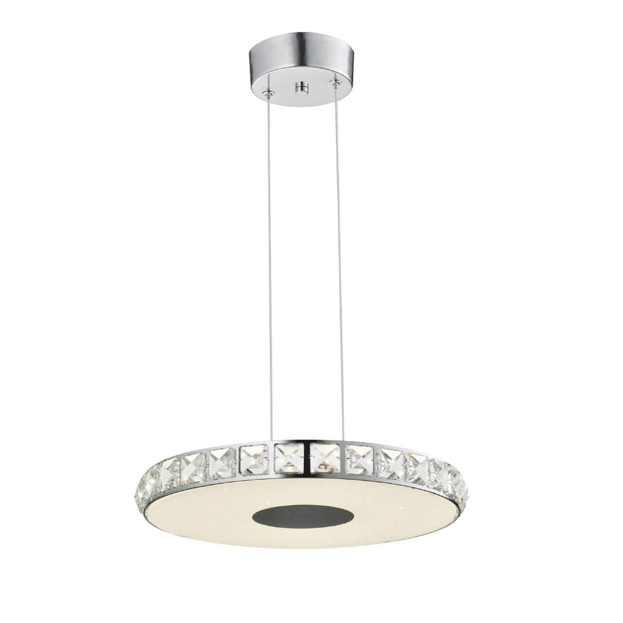 Подвесной светодиодный светильник ST Luce Impato SL821.103.01 фото