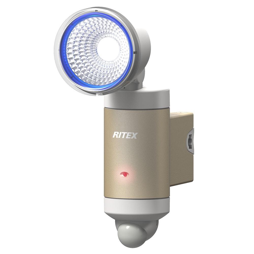 Прожектор Ritex S30L