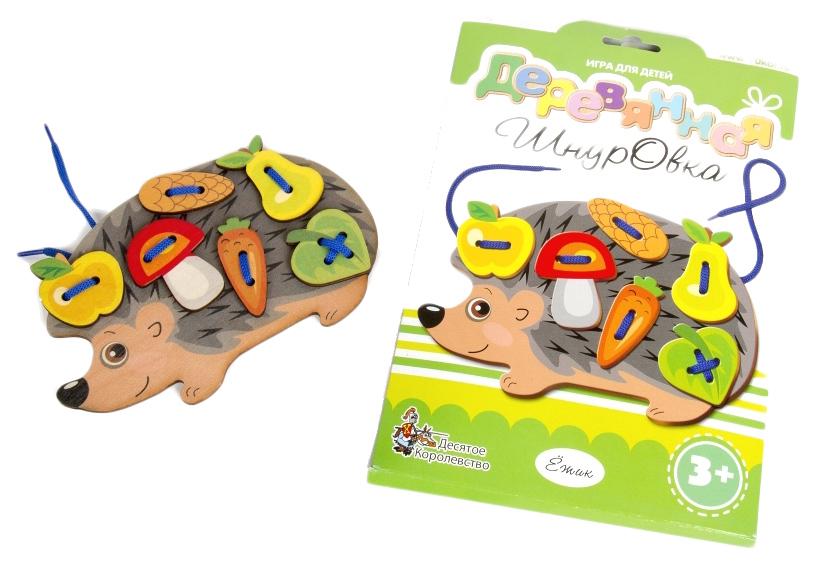 Купить Деревянная игрушка Десятое королевство Ёжик 01896ДК, Десятое Королевство, Развивающие игрушки