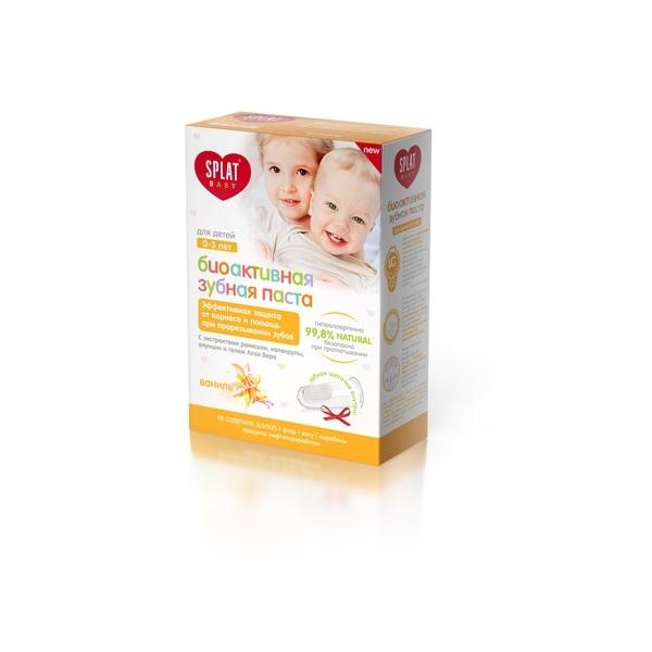 Купить Детская зубная паста SPLAT Ваниль 40 мл, Детские зубные пасты