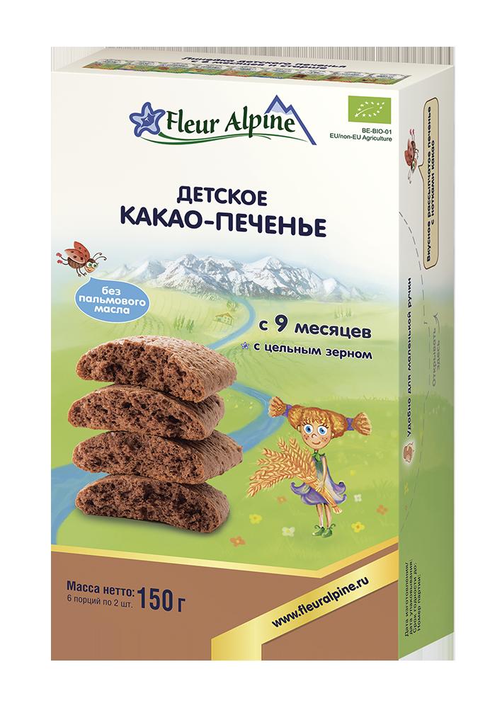Печенье детское Fleur Alpine Органик Какао, 9 мес., 150/6