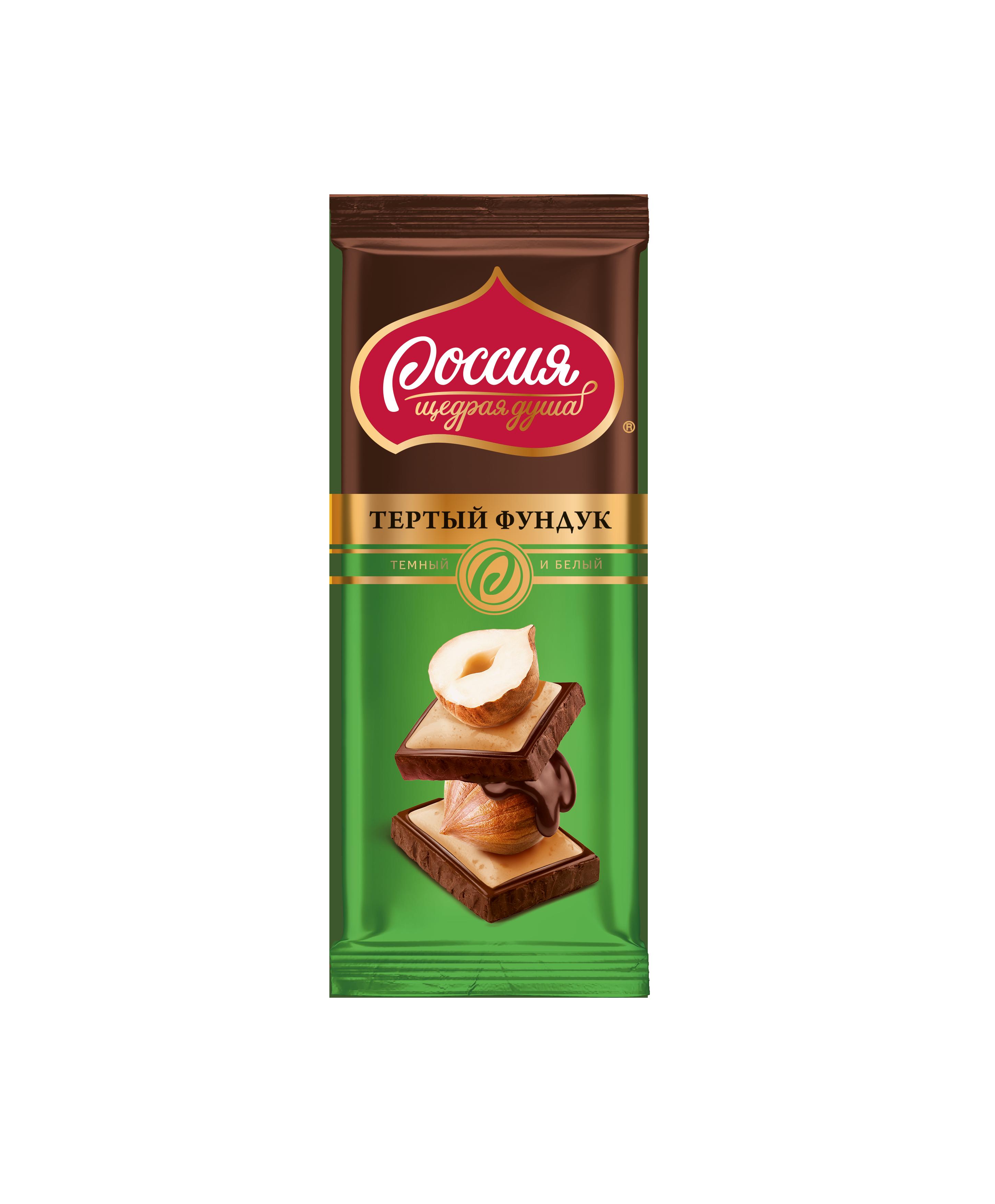 Шоколад темный и белый Россия щедрая душа с фундуком 85 г