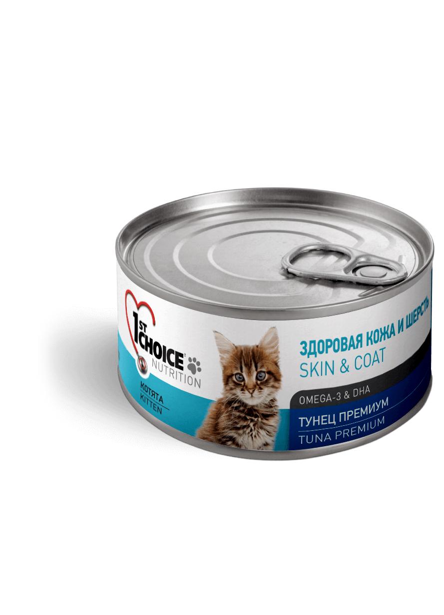 Консервы для котят 1st choice Skin & Coat тунец, 85г фото