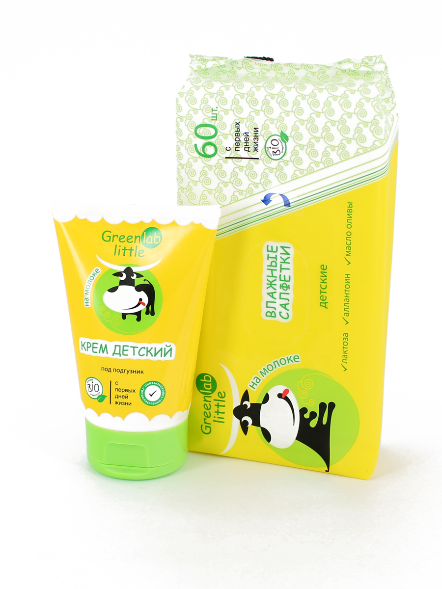 Набор гигиенический GreenLab Little №2 на молоке