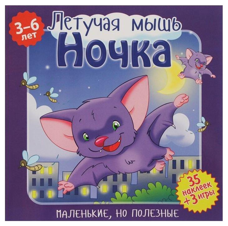 Летучая Мышь Ночка ND Play 267948