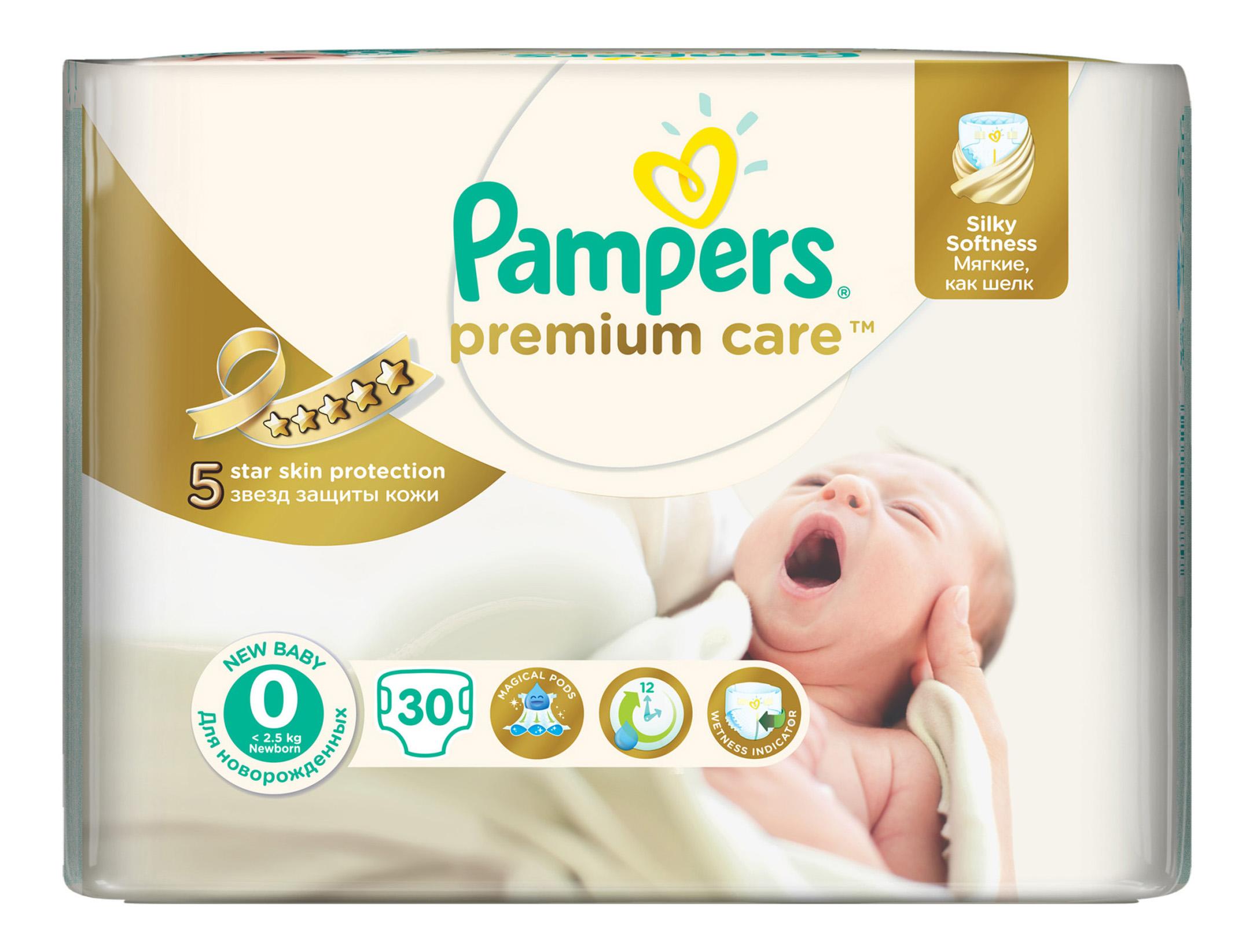 Подгузники для новорожденных Pampers Premium Care 0 (<3 кг), 30 шт.