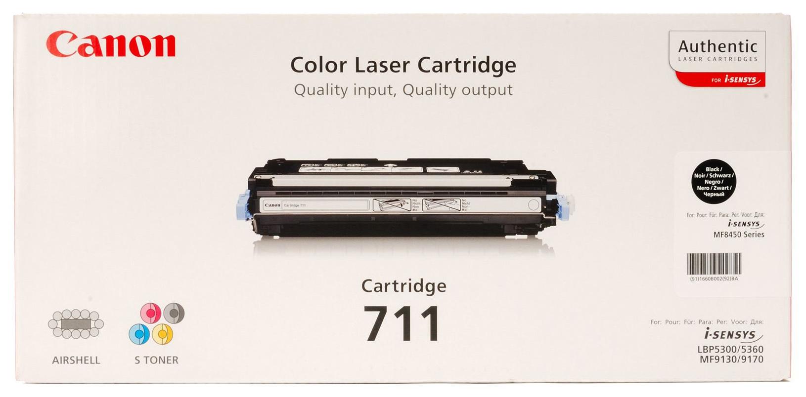 Картридж Canon 711 для Canon LBP5300 черный 6000стр  - купить со скидкой