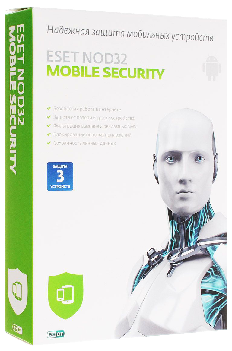Антивирус ESET NOD32 Mobile Security на 3 устройства 12 мес. фото