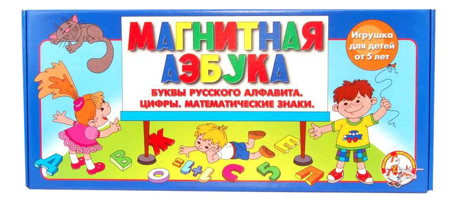 Магнитная игра Азбука Десятое Королевство Большая Магнитная 79 Элкментов фото