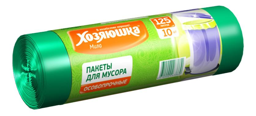 Мешок для мусора Хозяюшка Мила 125
