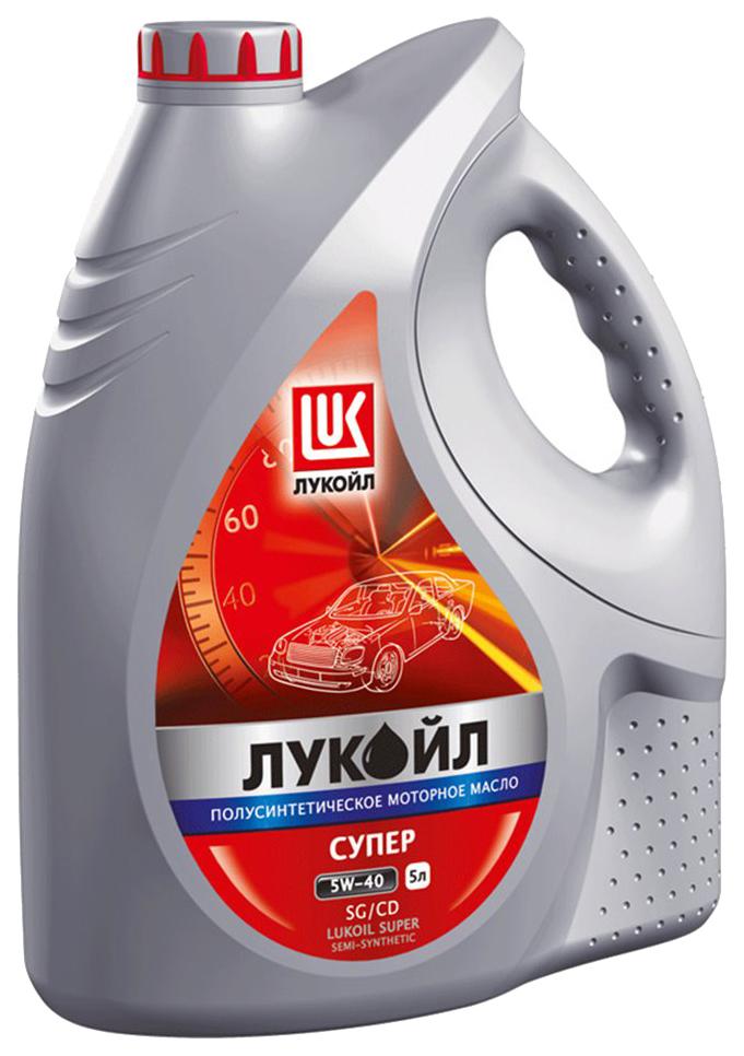 Моторное масло Lukoil Супер полусинтетическое 5W-40 5л