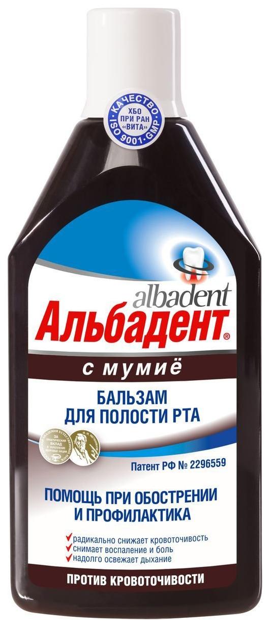 Купить Ополаскиватель для рта Альбадент с мумие для профилактики заболеваний пародонта 400 мл, С мумие для профилактики заболеваний пародонта