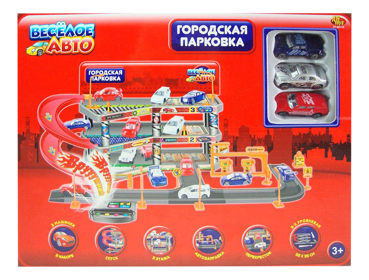 Парковка игрушечная Rinzo Веселое Авто городская Парковка