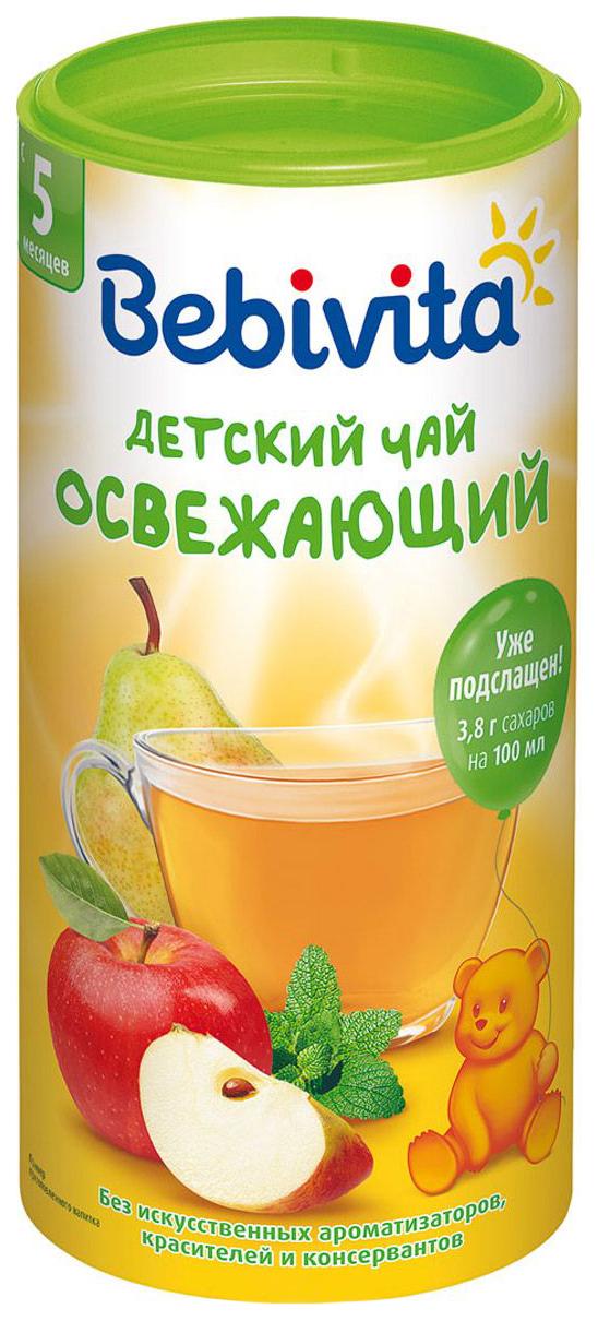 Чай Bebivita Освежающий с 5 мес