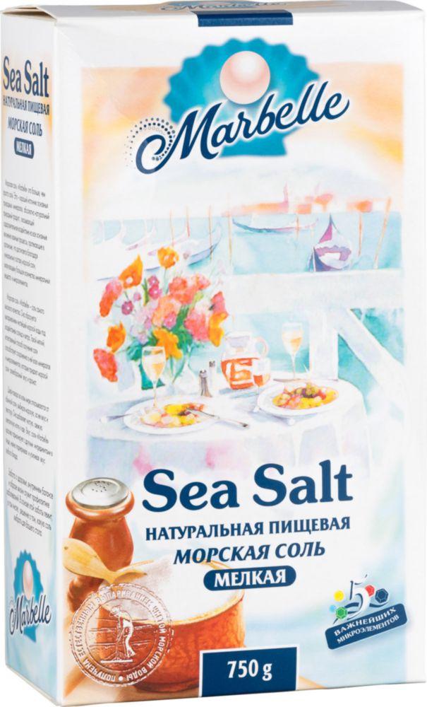 Соль морская пищевая Marbelle натуральная мелкая 750 г