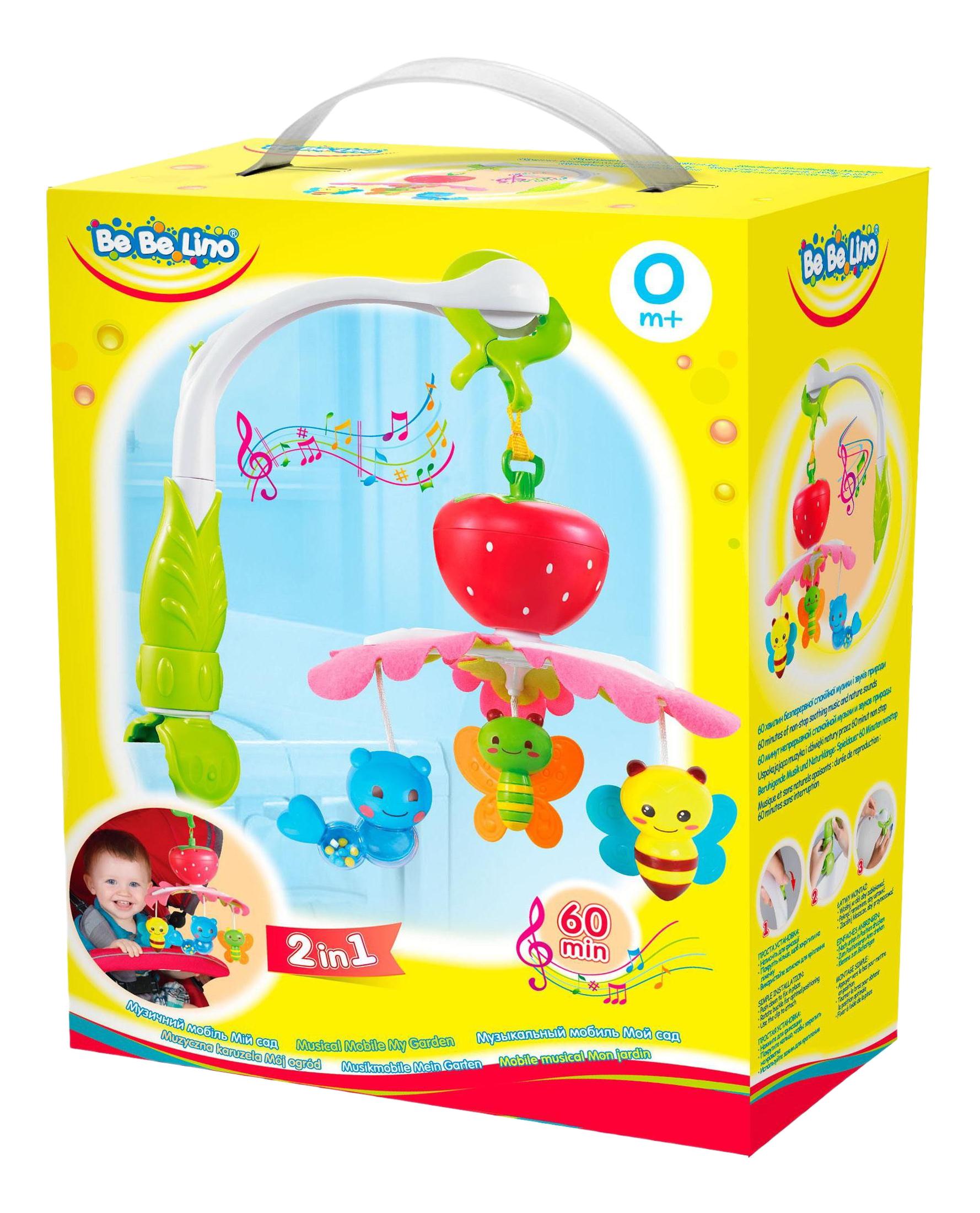 Купить Интерактивная игрушка BebeLino Музыкальный мобильМой сад, Интерактивные мягкие игрушки
