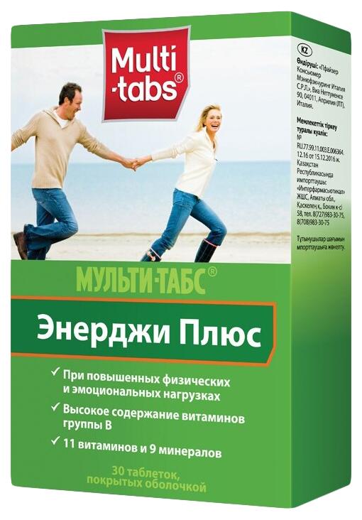 Мульти-табс энерджи плюс Pfizer таблетки 1516 мг 30 шт.