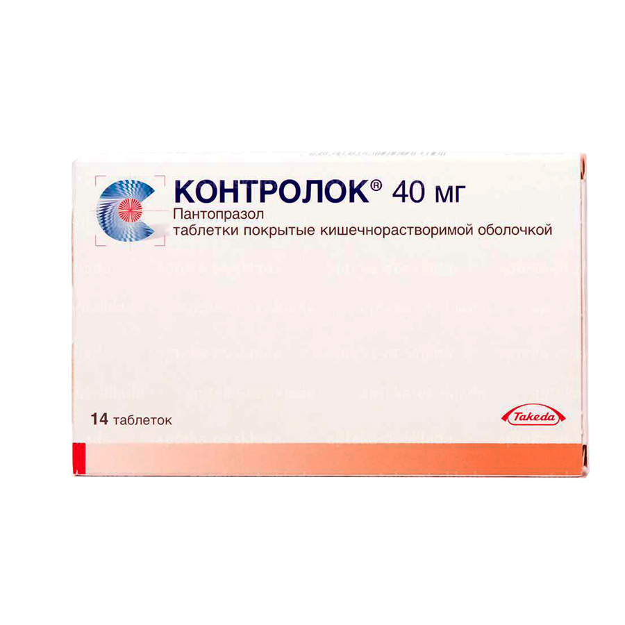 Контролок таблетки кишечнораств. 40 мг 14 шт.