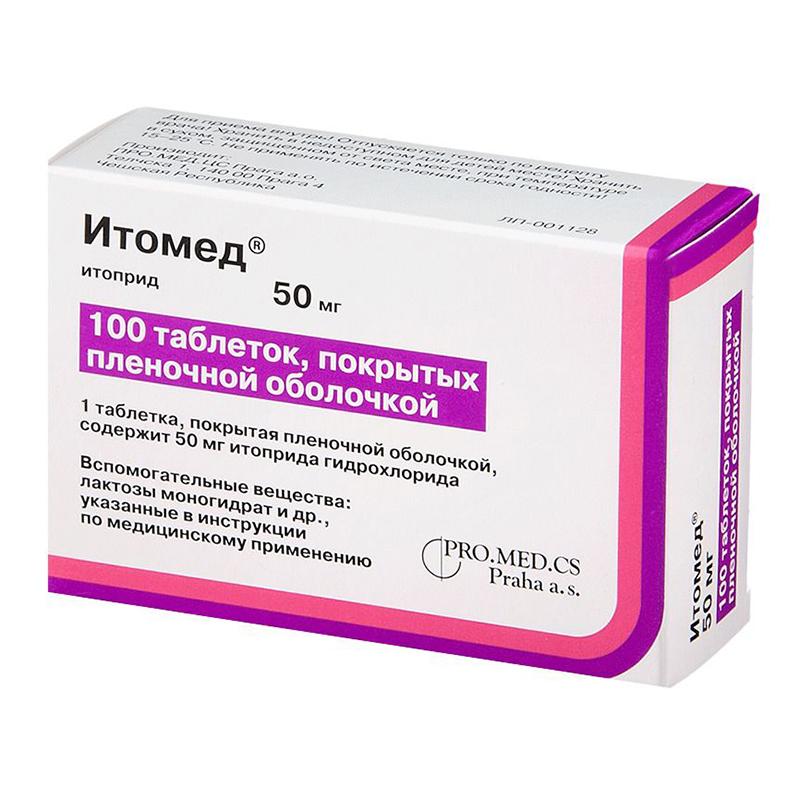 Купить Итомед таблетки, покрытые пленочной оболочкой 50 мг 100 шт., Pro.Med.