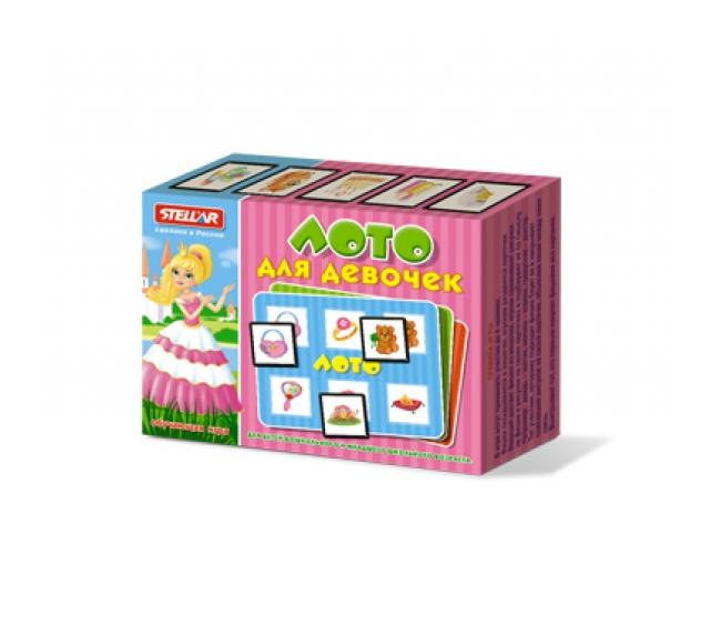 Купить Лото для девочек, STELLAR, Логические игры