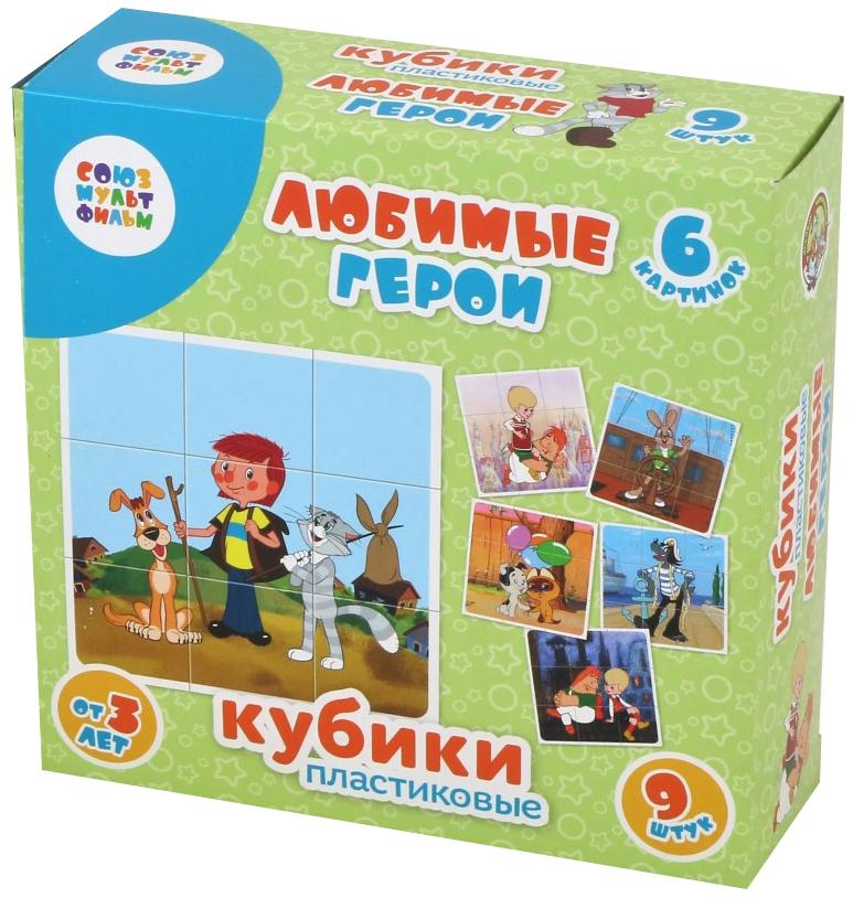 Купить Развивающая игрушка Десятое Королевство Кубики Союзмультфильм 9шт Любимые герои, Развивающие кубики