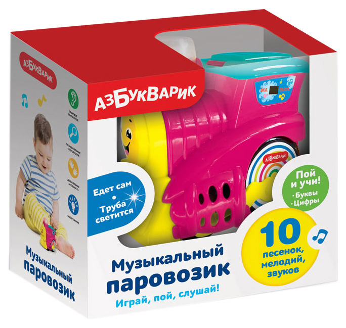 Интерактивная игрушка Азбукварик Музыкальный паровозик малиновый