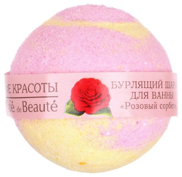 Бомбочка для ванн Кафе красоты Розовый сорбет