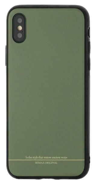 Чехол Remax Yarose Green Apple iPhone X