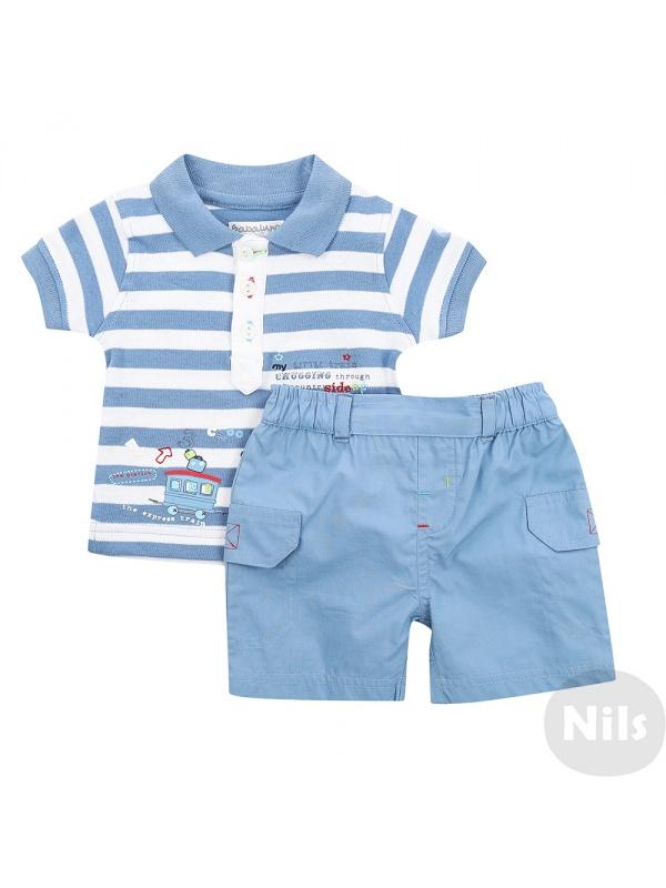 Комплект одежды детский BABALUNO синий р.56