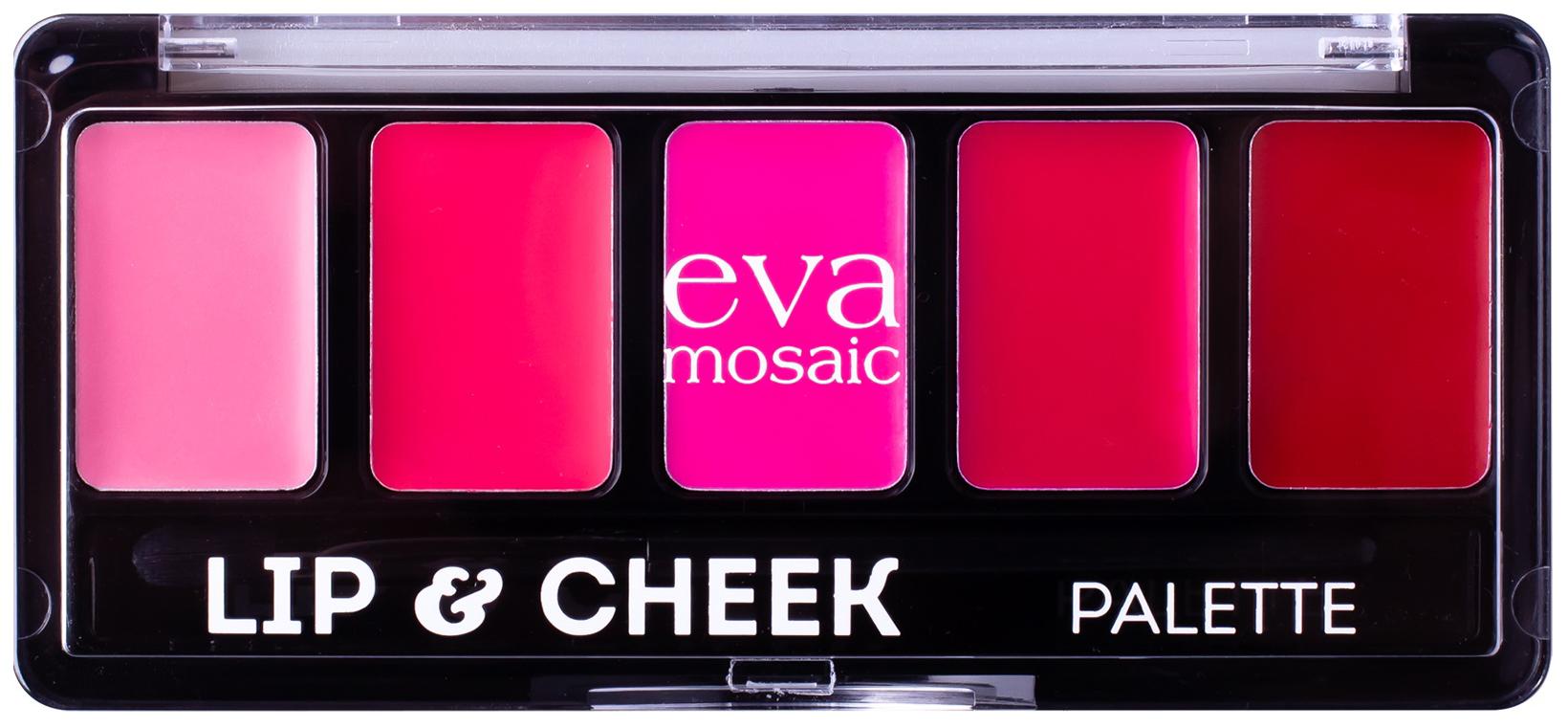 Наборы для макияжа Eva Mosaic Lip