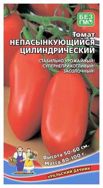 Семена Томат Непасынкующийся Цилиндрический, 0,1 г Уральский