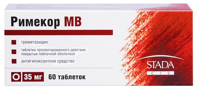 Римекор МВ таблетки пролонг 35 мг 60 шт.
