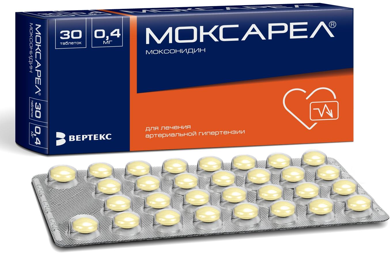 Моксарел таблетки 0,4 мг 30 шт.