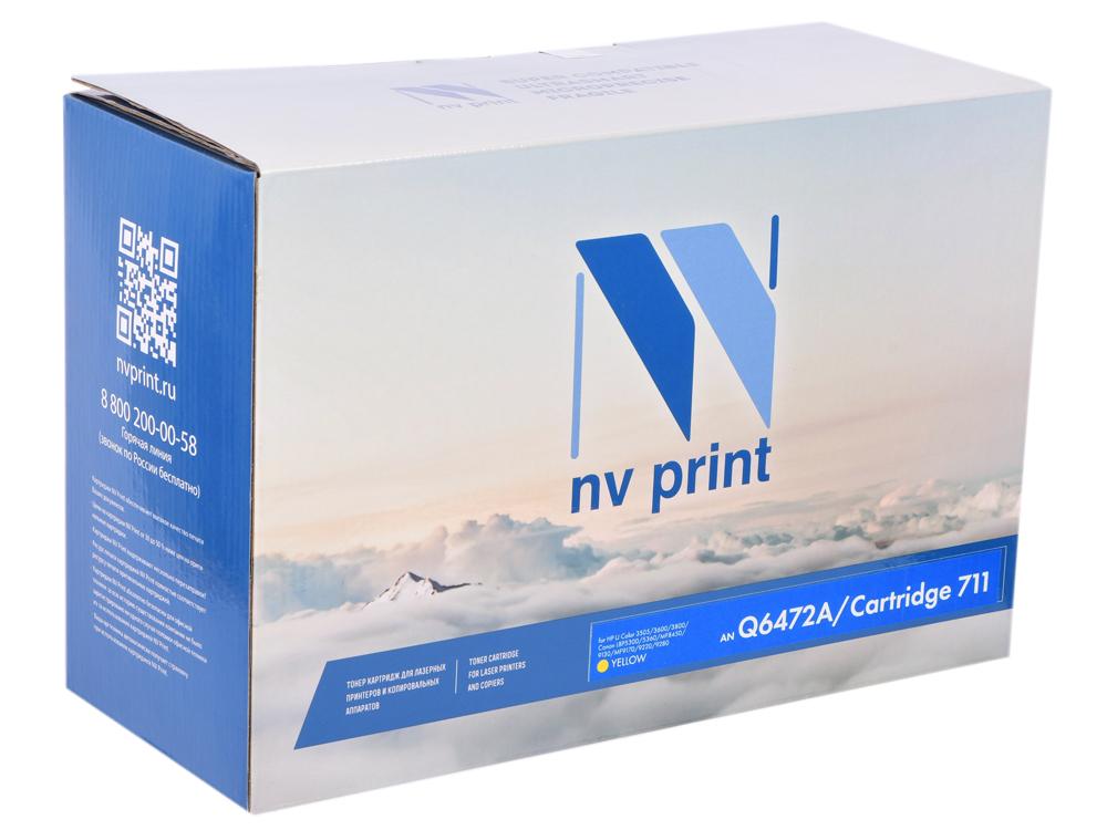 NV PRINT Q6472A