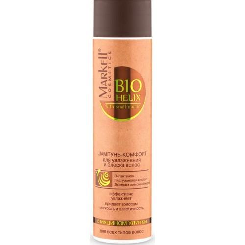 Купить Шампунь-комфорт Markell Bio Helix для увлажнения и блеска волос с муцином улитки 250 мл